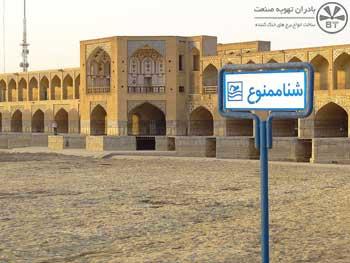 کشور-نیمه-خشک-ایران